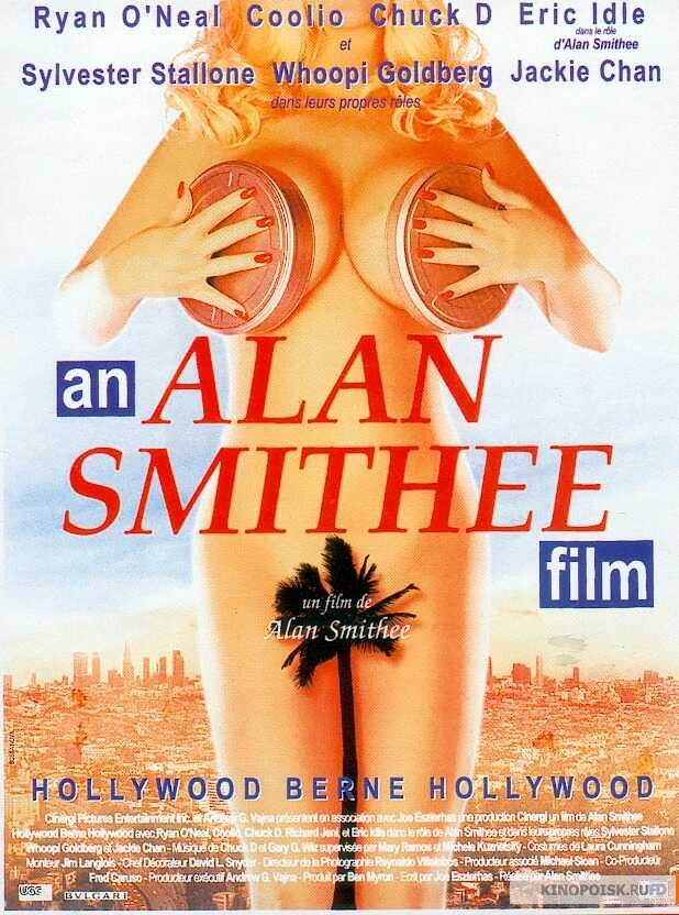 Alan Smithee Burn Hollywood Burn